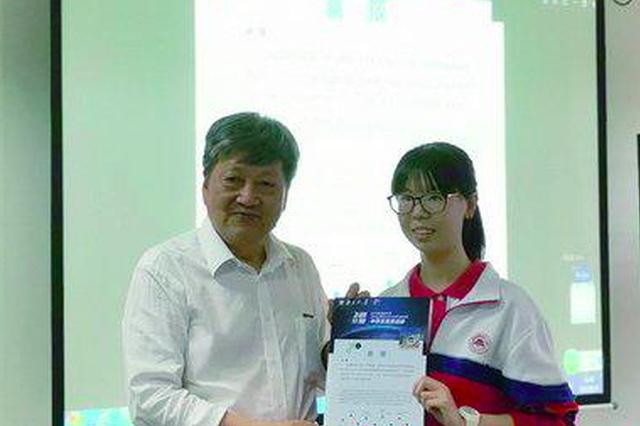 入选南京大学科训团队 厦门一中女生将赴爱琴海科考