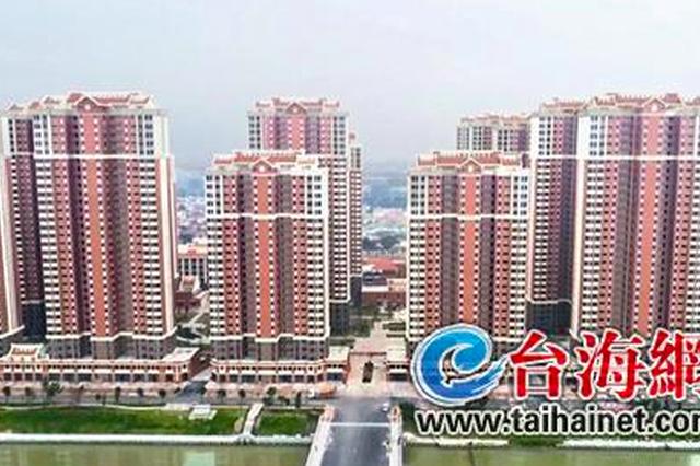 漳州最大安置房项目28日开始选房 共规划建设3014套
