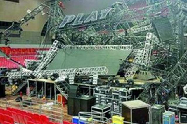 漳州一剧院内舞台坍塌 致1儿童死亡14人受伤
