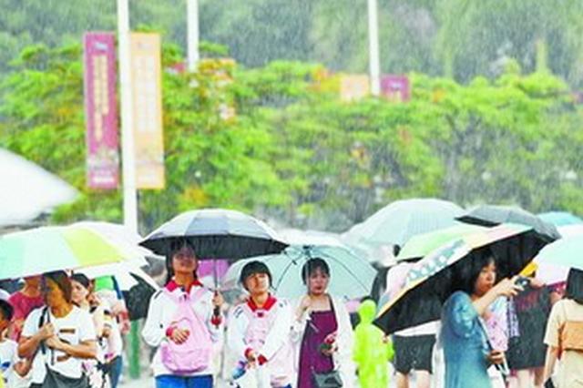 厦门今日雨势减弱天气多云到阴 最高气温蹿至28℃