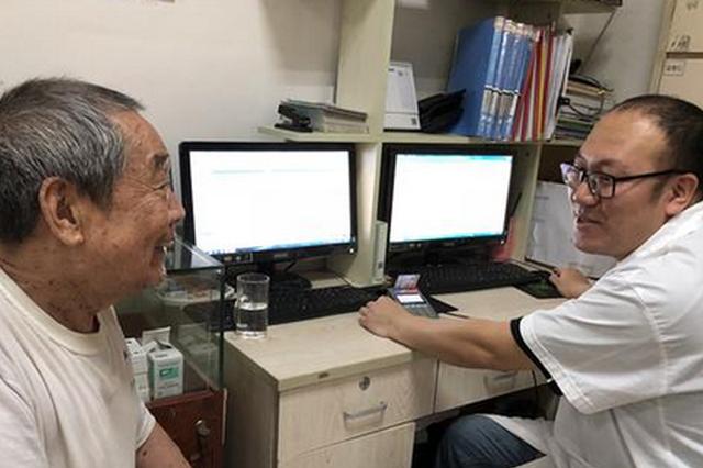 福州市医保局为全市8家养老机构提供医保定点服务