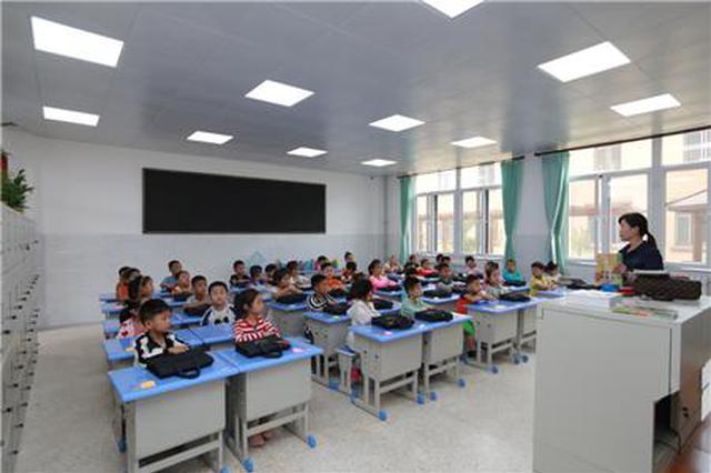 福州下学年小学教学计划公布 禁止随意加快教学进度