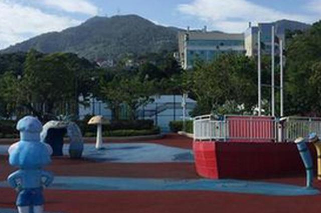 福州市儿童公园戏水园 6月1日起向市民免费开放