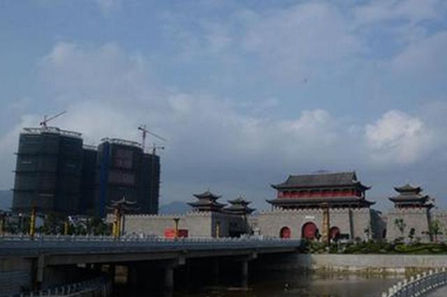 福州闽侯闽越水镇初显规模 明年下半年开街