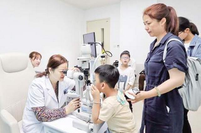 厦门眼科中心五缘院区开业 为患者打造全国会诊平台