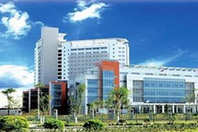 """泉州第一医院城东院区""""同心楼"""" 明年上半年可投用"""
