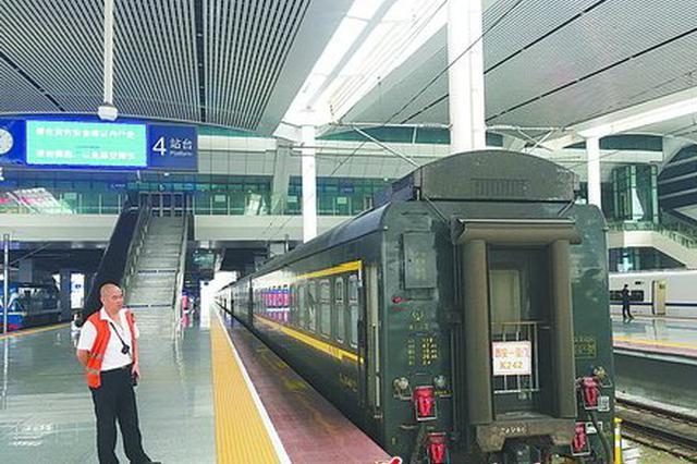 7月10日起澳门永利娱乐场网赌普通列车始发终到均在北站 别坐错了