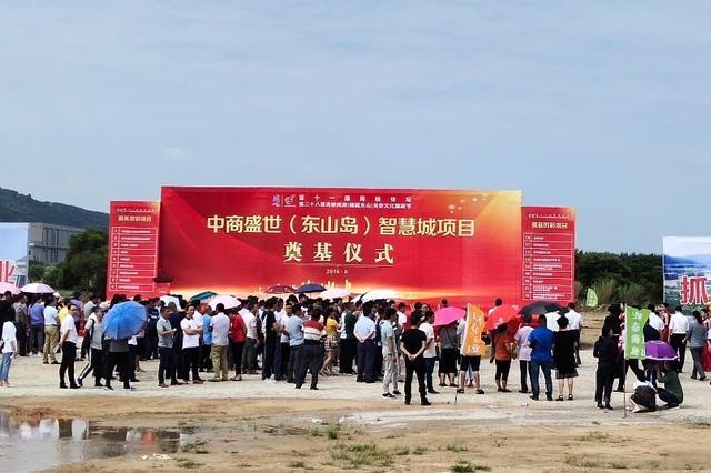 第二十八届海峡两岸(东山)关帝文化旅游节开幕
