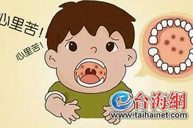 厦门进入手足口病流行高发期 5岁以下儿童是高发人群