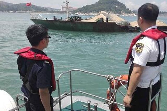 船舶遇险漳州市海上搜救中心快速救助 4名船员全获救