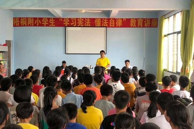 """安溪蓬莱镇举行""""学习宪法、懂法自律""""教育讲座"""