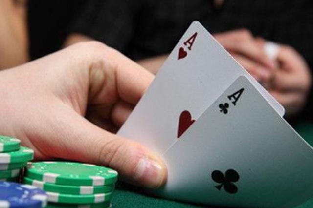 男子沉迷赌博挪用店租30余万 涉嫌挪用资金罪被捕
