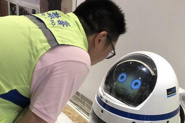 """福州台江禁毒教育基地揭牌 禁毒宣传机器人""""上岗"""""""