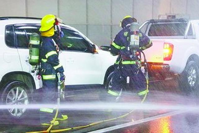 厦门举行三场应急演练 筑牢生命安全防线