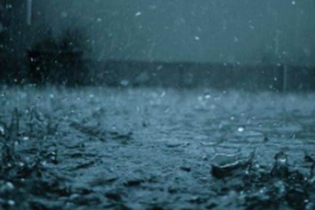 省防指启动防暴雨Ⅳ级应急响应 福州今天大雨转暴雨