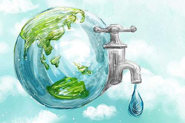 漳州出台水资源管理暂行办法 用水总量控制在25亿m3