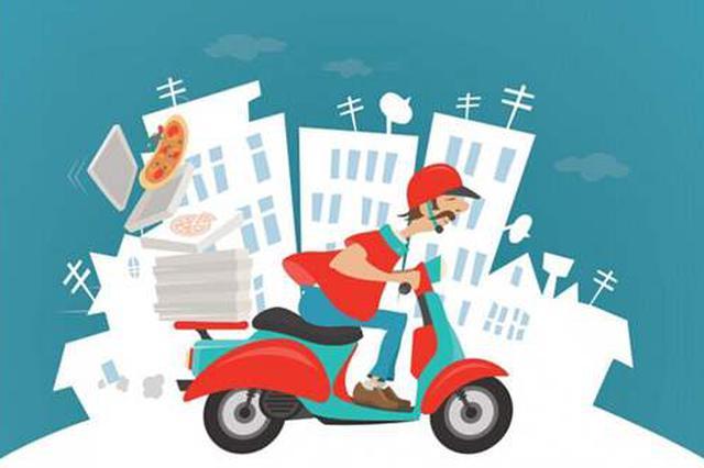 """厦门市外卖餐食封签已投放290万份 给餐盒""""上保险"""""""