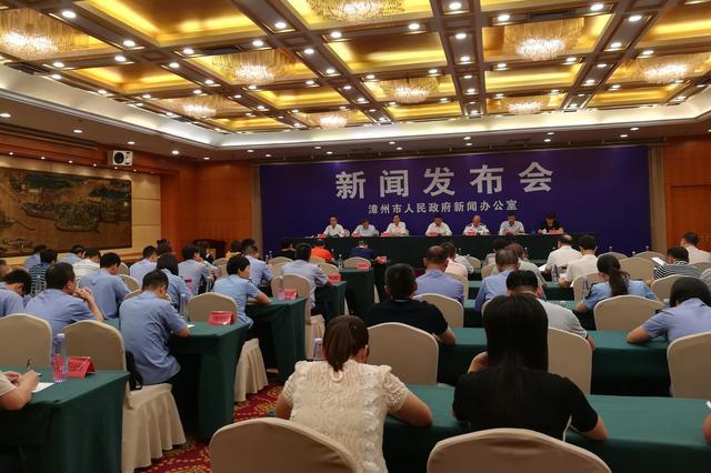 漳州市召开新闻发布会 通报全市食品安全工作情况