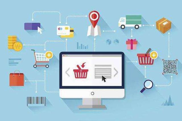 福州实施5类电子商务示范奖励 推出多项补助措施