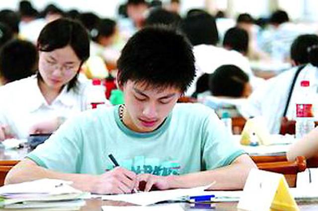 2019年福建150名高分考生中 厦门占比超三成