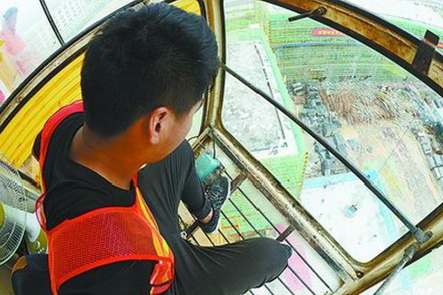 在30米高空操纵塔吊撞击目标 省塔吊工技能竞赛开赛