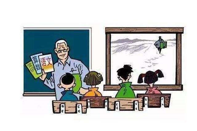 福州鼓楼区招募60名退休教师 月薪最高7500