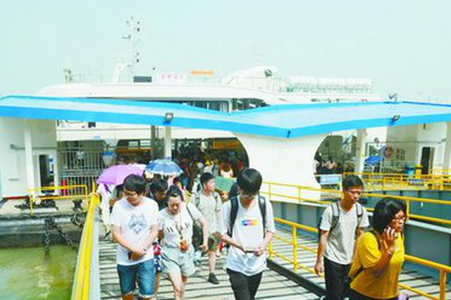 停航维修半个月后 厦门第一码头航线恢复营运