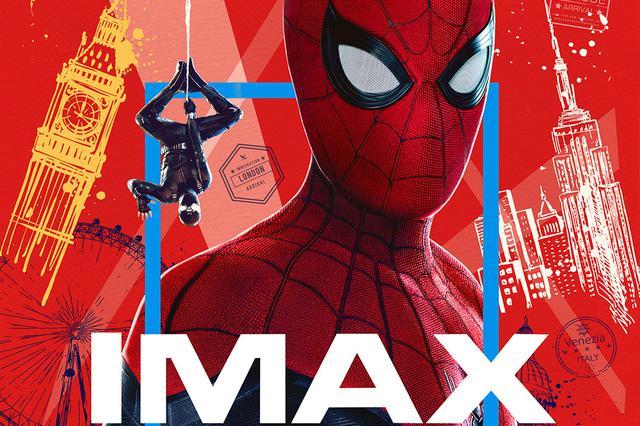 IMAX联合金逸影城四城举办独家《蜘蛛侠:英雄远征》观影会