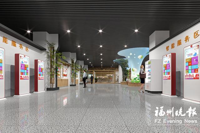 福州首個火車站大型服務點10月投用 位于北出口地下一層