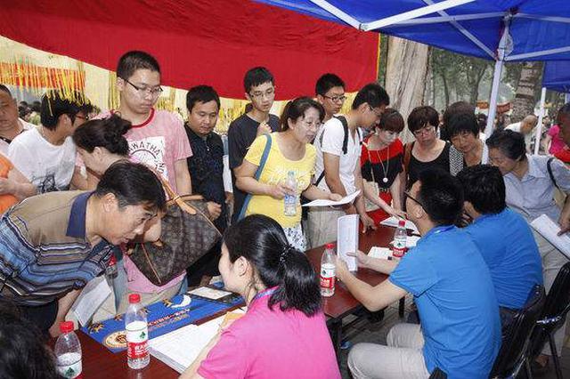 2019年福建省本二批志愿填报咨询会于7月8日举行