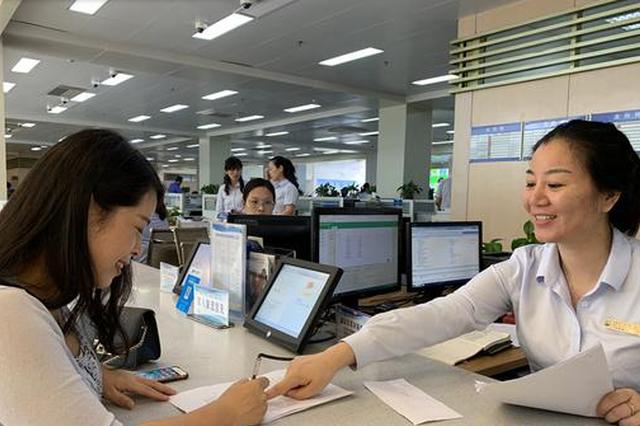 """福州马尾率先推出""""一窗受理""""升级版 三类窗口合并"""