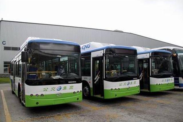 道路提升改造需要 两处公交站7月13日迁移
