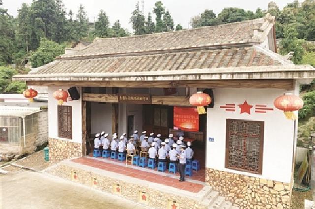 """""""闽南井冈山""""漳浦车本村 打造红色乡村振兴之路"""