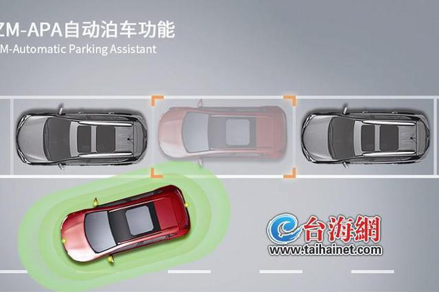 厦门自主泊车明年国内率先量产 可通过手机指令汽车