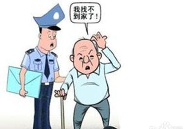 福州罗源97岁老人走失受伤 警民搜寻5小时救回