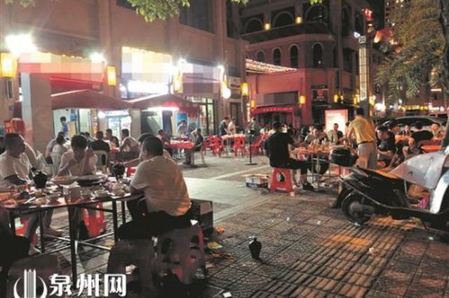 晋江涌泉路大排档、烧烤店夜间扰民严重 马路成夜市