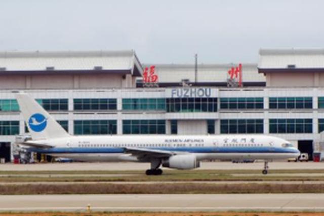 福州机场开通越南芽庄直飞航线 单程飞行时长3小时