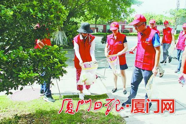 洁净家园 湖里区开展志愿服务活动