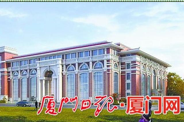 厦门将建闽南戏曲艺术中心 包含两岸戏曲交流平台等