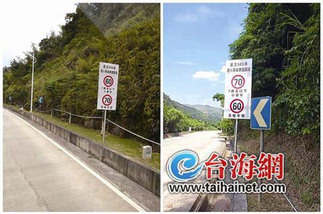 漳州一路段移动测速提示牌弄错数值 次日交警及时改正