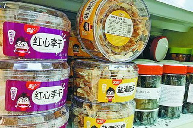 这两款蜜饯铅或防腐剂超标 厦门超市还在卖 请慎买
