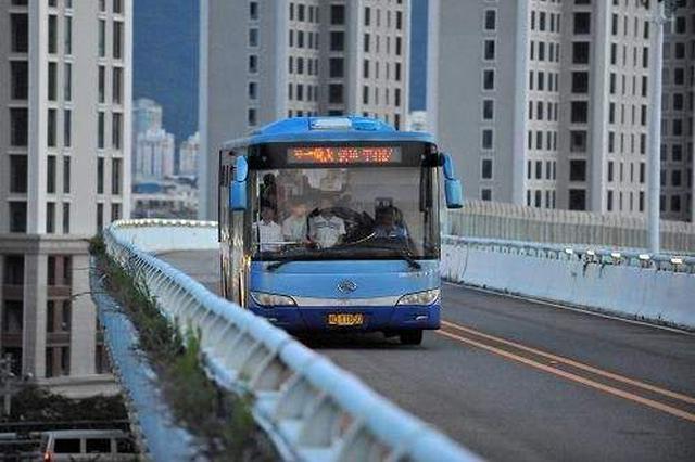 刷手机就能乘车 移动支付覆盖厦门全市所有公交线路