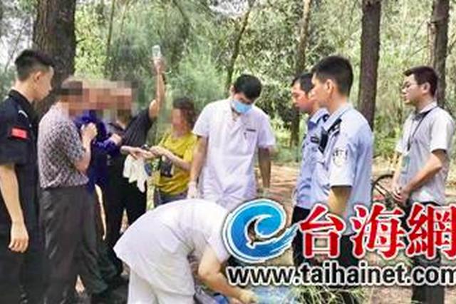 漳州一男子离家虚脱瘫倒欲轻生 警方彻夜搜救