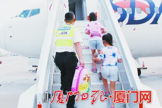 """民航推出""""无人陪""""服务受欢迎 家长可放心""""邮寄""""儿童"""