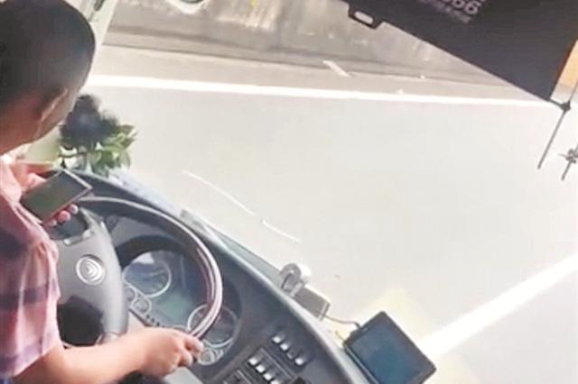 高速上边开车边玩手机 泉州一大巴司机被停驾并罚款
