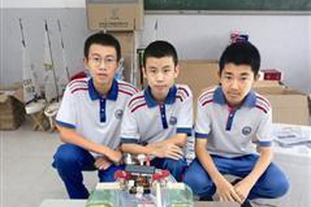 """厦门六中学生发明水上漂机器人 垃圾统统""""吃""""进去"""