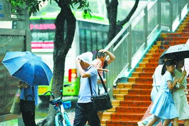 厦门今起三天午后或有雨 气温仍偏高最高达32℃