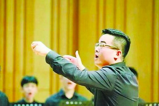 厦门六中合唱团指导老师高至凡骤然离世 年仅28岁