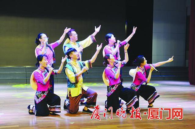厦门唯一流传的山歌 将登上7月22日下午举行的开幕式