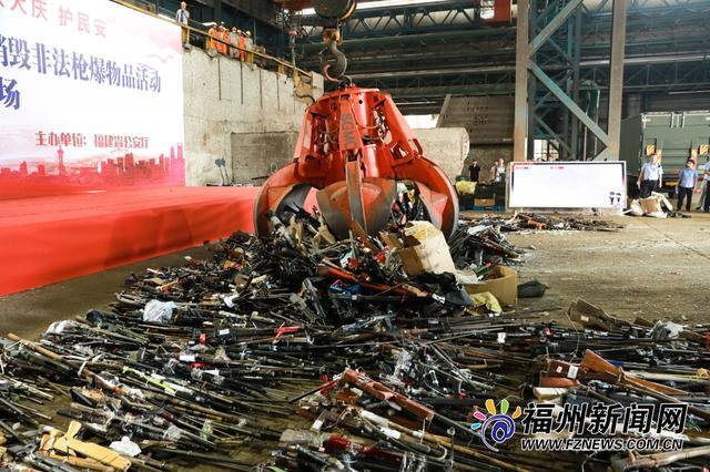 福建公安机关在福州销毁一批非法枪爆物品